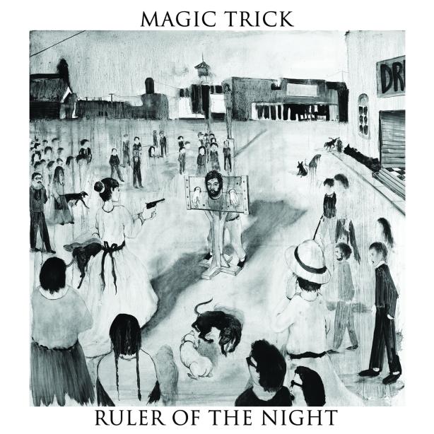 Mad Mackerel Recommends...Magic Trick.