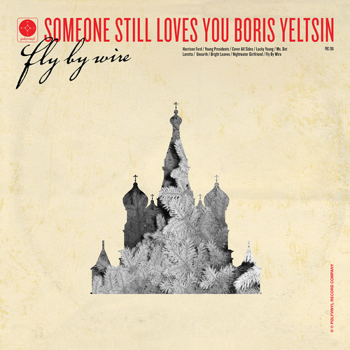 MM Shorts 414: Someone Still Loves You Boris Yeltsin