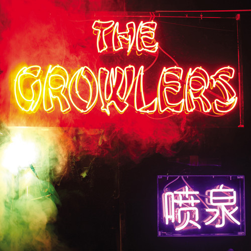 The Growlers New Single And UK Tour